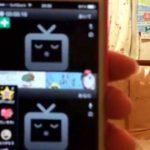 斎藤さんアプリはオフパコ可能?エロい女を見つける方法は?