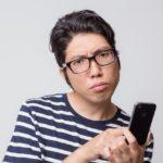 斎藤さんアプリ 電話の切り方 ごめんなさい