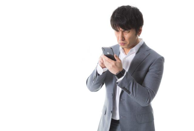 斎藤さんアプリ 類似 アプリ