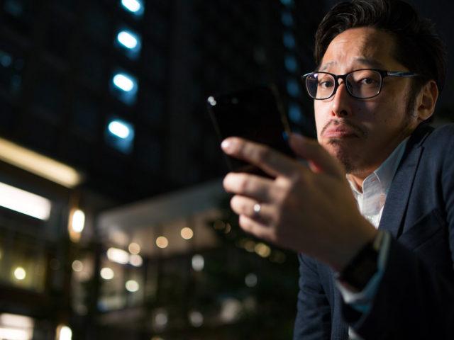 斎藤さんアプリ メンテナンス