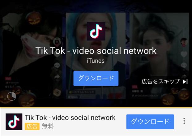 tic toc 動画保存 動画消し方
