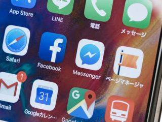 マッチングアプリ facebookなし 無料